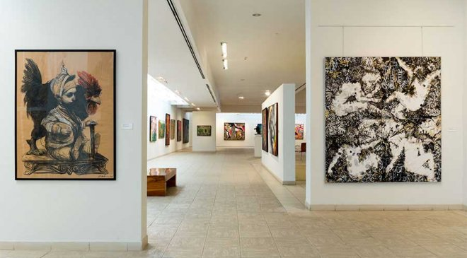 Sala Arte contemporáneo (1967 -1981)