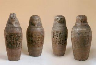 Anónimo, Juego de vasos canopos de Nes-Chou-Tefnout. , 664