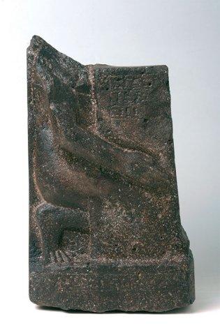 Anónimo, Estatua naofora con los nombres Psammetico - A Neith, 1540