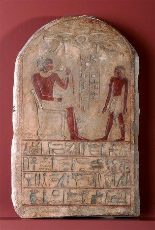 Anónimo, Estela funeraria de un hombre llamado Rahotep, 1540