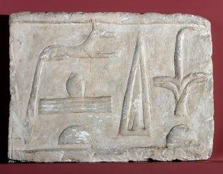 Anónimo, Fragmento de relieve con inscripción, 2360