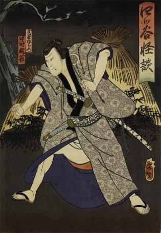 """Hasegawa Munehiro (activo entre 1850-1870), El actor Nakamura Kanjaku interpretando a Tamiya Iemon en la obra """"Historias de fantasmas de Yotsuya"""" 四谷怪談内民谷伊右衛門之中村翫雀"""