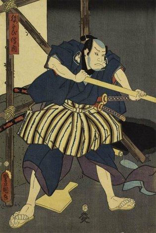 Utagawa Kunisada (Toyokuni III) (1786-1865), El actor Nakayama Ichizō en el papel de Matatabi Dennai 股たび伝内之中山市蔵, 1853