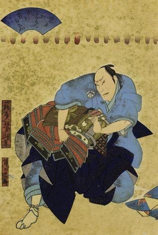 Utagawa Yoshitaki (1841-1899), El actor Nakamura Jakuemon interpretando a Oniō Shinzaemon 鬼王新左衛門之中村雀右衛門