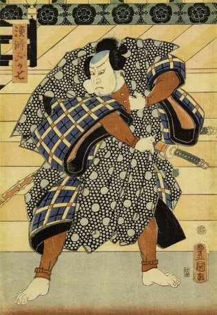 Utagawa Kunisada (Toyokuni III) (1786-1865), El actor Kataoka Nizaemon en el papel de Ryōshi Fukashichi 漁師ふか七之片岡仁左衛門, 1859
