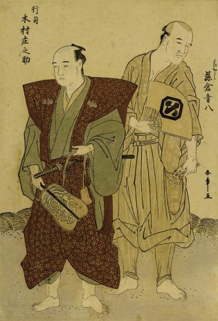Katsukawa Shunshō (1726-1793),  El árbitro Kimura Shōnosuke y el voceador Fujikura Otohachi 行司之木村庄之助とよびだし之藤倉音八, 1770