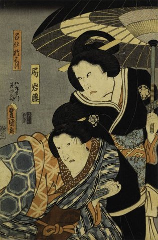 Utagawa Kunisada (Toyokuni III) (1786-1865), Los personajes Tsubone Iwafuji y Meshitsukai Ohatsu 局岩藤と召仕於はつ, 1850