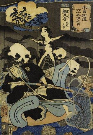 Utagawa Kuniyoshi (1797-1861), Las 69 paradas de la carretera de Kisokaidō  木曽街道六十九次之内 , 1858