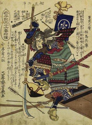"""Utagawa Yoshiiku (1833-1904), Treinta y seis luchadores sumō de las """"Crónicas de la Gran Pacificación 太平記三十六番相撲"""