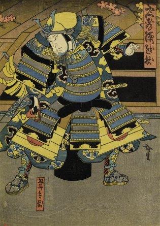 "Utagawa Hirosada (circa 1810-1864), El actor Nakamura Utaemon interpretando a Gotobei en la obra ""La carta de lealtad y piedad filial desde Koshigoe"" 忠孝腰越状内五斗兵衛之中村歌右衛門 , 1850"