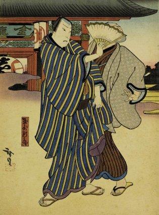 "Utagawa Hirosada (circa 1810-1864), El actor Kataoka Gadō interpretando a Tamaya Shinbei en la obra ""Dialecto de Edo y amor en Fukagawa"" 東訛恋深川内玉屋新兵衛之片岡我童 , 1851"