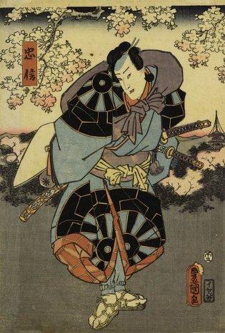 Utagawa Kunisada (Toyokuni III) (1786-1865), El actor Nakamura Fukusuke en el papel de Tadanobu 忠信之中村福助, 1858
