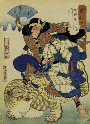 """Utagawa Yoshitaki (1841-1899), El actor Jitsukawa Enjaku interpretando a Watōnai en la obra """"Las batallas de Coxinga"""" 国性爺内和藤内之實川延若"""
