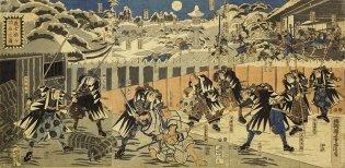 Utagawa Yoshitora (circa 1836-1882), La valentía de cada uno de los leales samuráis 義士銘々功名之図, 1847