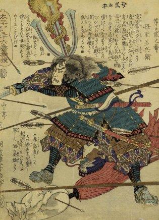 Utagawa Yoshiiku, Serie Taiheiki sanjūrokuban sumō. Obra Dai-nijūni no ban: Mori Tahei , 1869