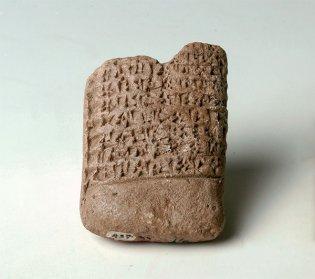Anónimo, Tabletas con escritura cuneiforme. Sumerio. Dinastía III de Ur., 2112