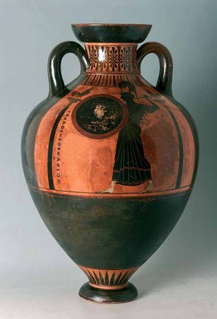 Descubre nuestros nuevos juegos y diviértete con el arte griego