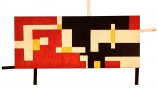 Sandu Darie Laver (Roman, Rumanía, 1908 – La Habana, Cuba, 1991)  Sin título, 1948 óleo sobre tela y varillas de madera 40,5 x 104 cm